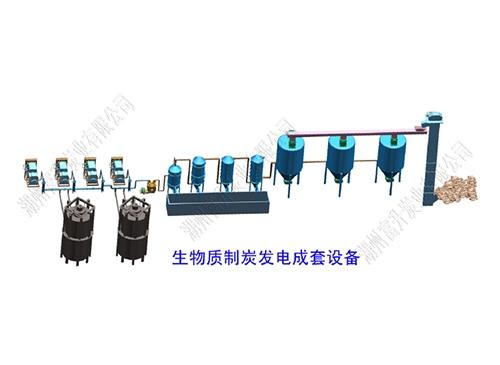金华生物质气化发电设备